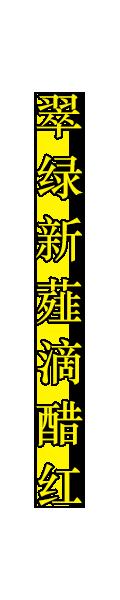 龙8老虎机乐平台龙8娱乐电脑版--原料种植、生产加工、销售和物流配