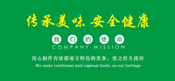龙8娱乐电脑版long8国际官方网站博物馆,龙8娱乐电脑版咸齑文化