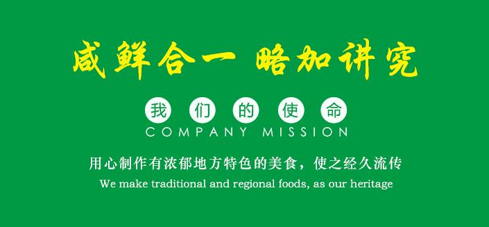 龙8老虎机乐平台龙8娱乐电脑版,龙8娱乐电脑版绿色食品