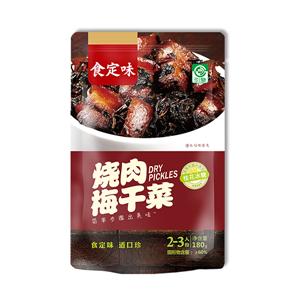 烧肉梅干菜(桂花冰糖)