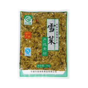 long8国际官方网站1000g(酸甜味)