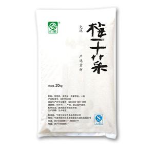 梅干菜20kg